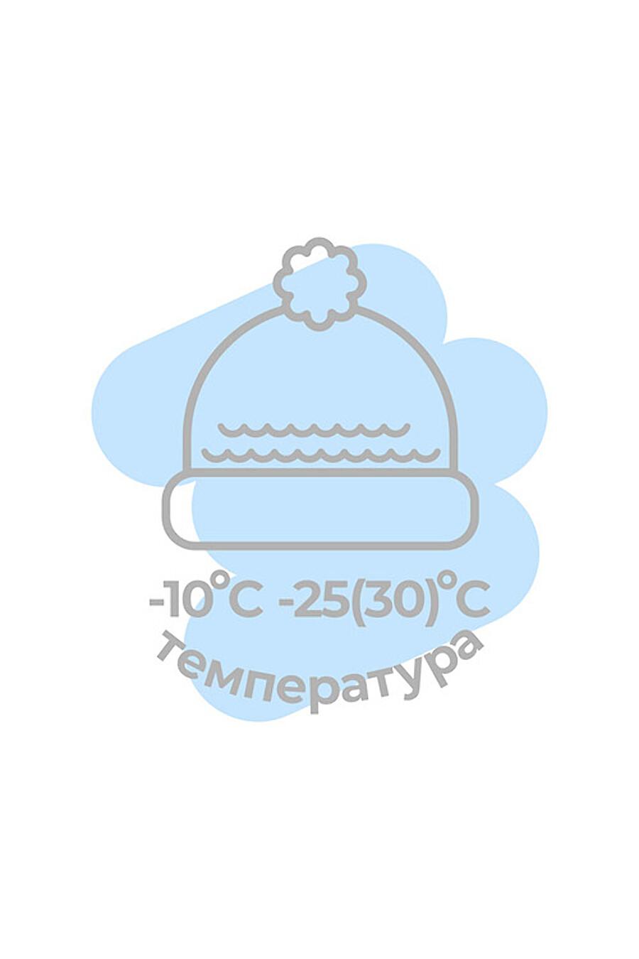 Шапка для мальчиков CLEVER 155478 купить оптом от производителя. Совместная покупка детской одежды в OptMoyo