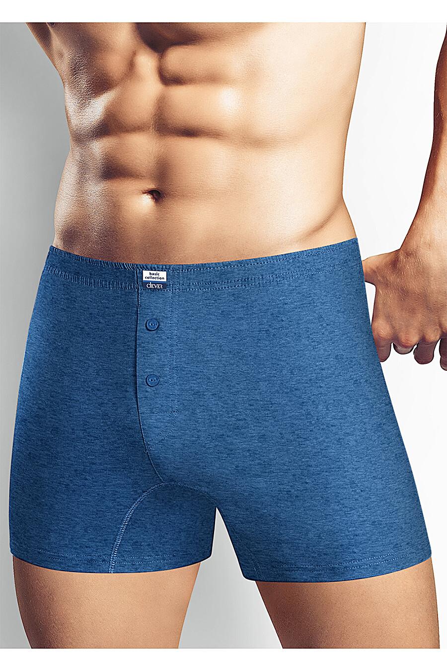 Трусы для мужчин CLEVER 155516 купить оптом от производителя. Совместная покупка мужской одежды в OptMoyo