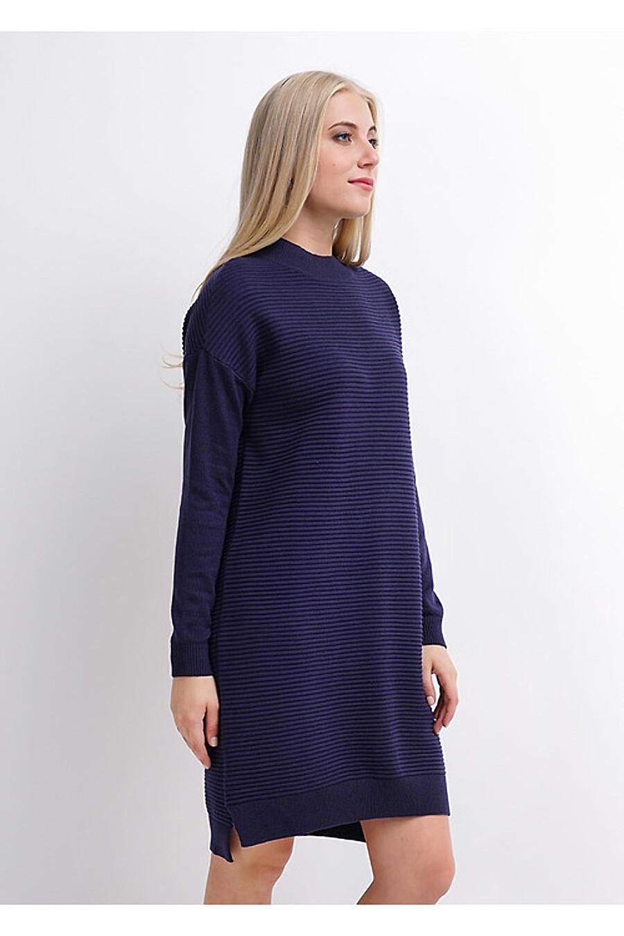 Платье для женщин CLEVER 155543 купить оптом от производителя. Совместная покупка женской одежды в OptMoyo