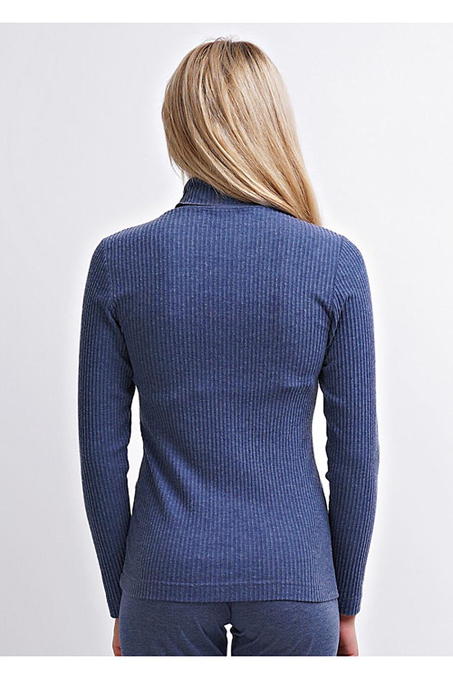 Водолазка для женщин CLEVER 155555 купить оптом от производителя. Совместная покупка женской одежды в OptMoyo