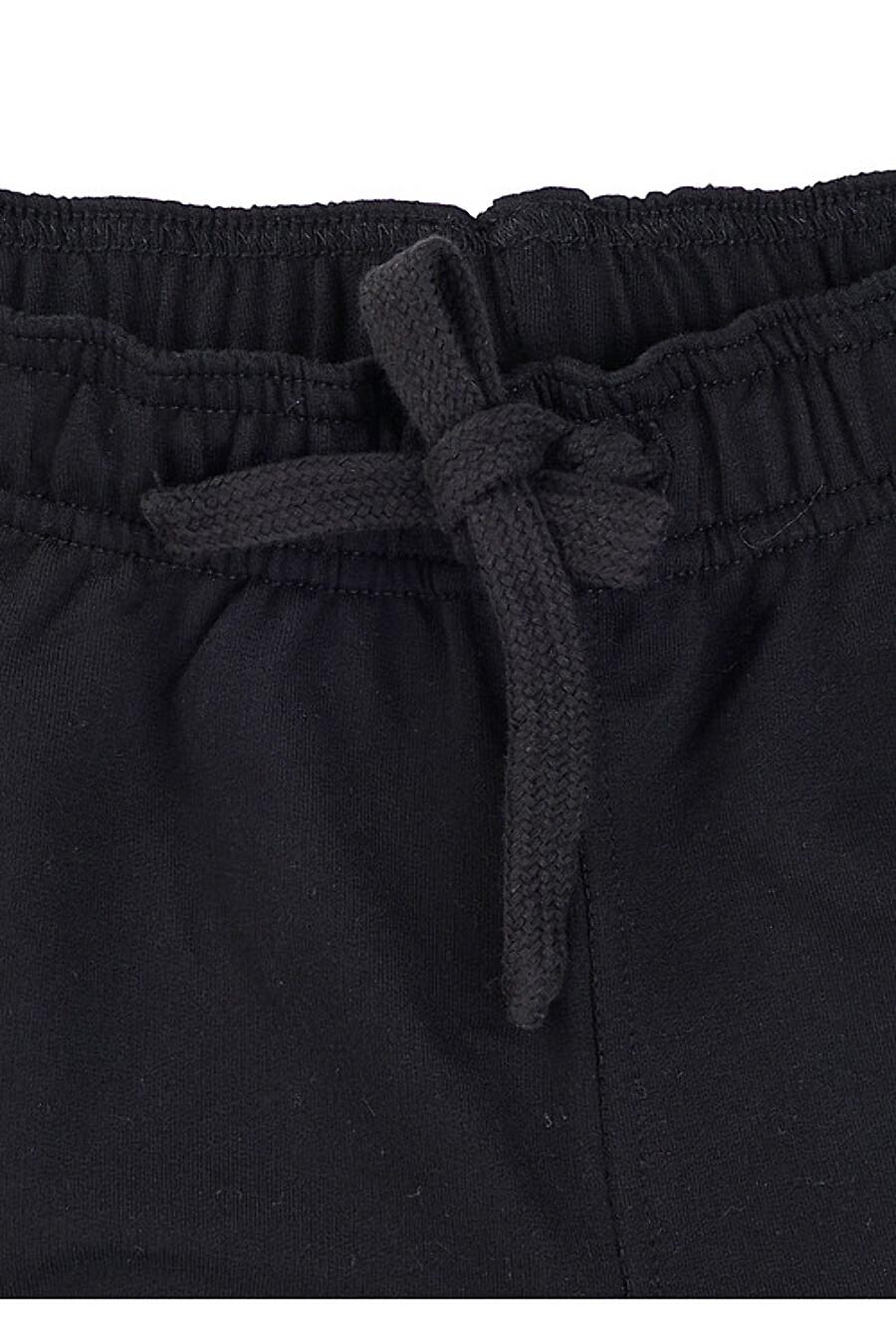 Брюки для мальчиков CLEVER 155621 купить оптом от производителя. Совместная покупка детской одежды в OptMoyo