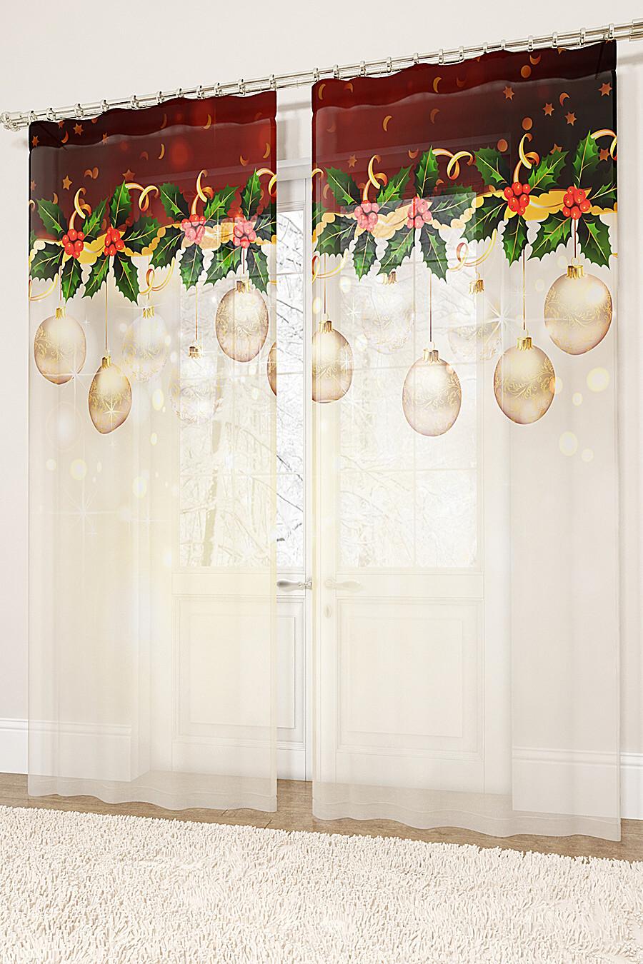 Фототюль для дома ART HOME TEXTILE 155703 купить оптом от производителя. Совместная покупка товаров для дома в OptMoyo