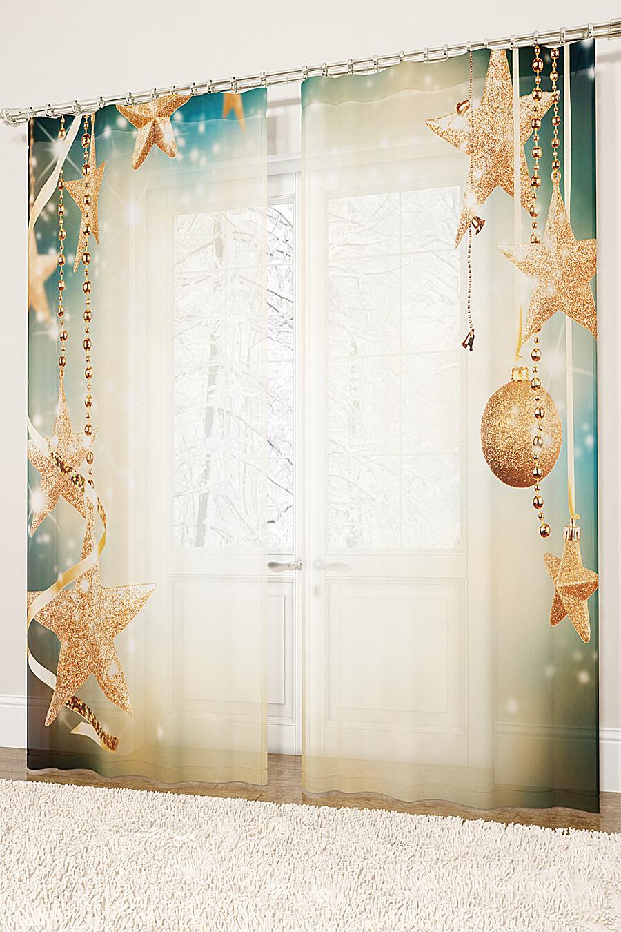 Фототюль для дома ART HOME TEXTILE 155708 купить оптом от производителя. Совместная покупка товаров для дома в OptMoyo