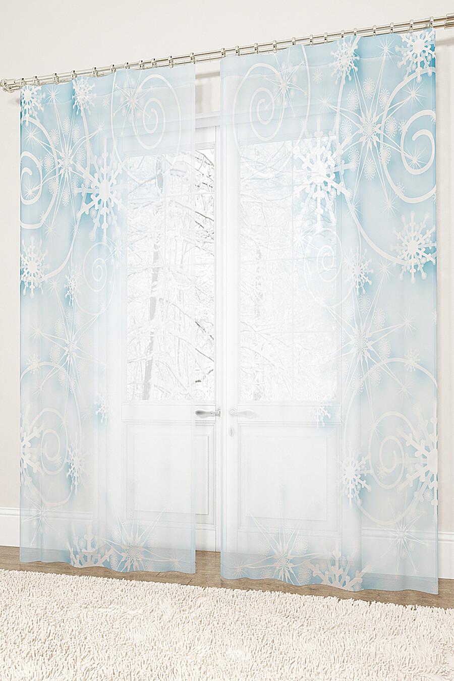 Фототюль для дома ART HOME TEXTILE 155725 купить оптом от производителя. Совместная покупка товаров для дома в OptMoyo