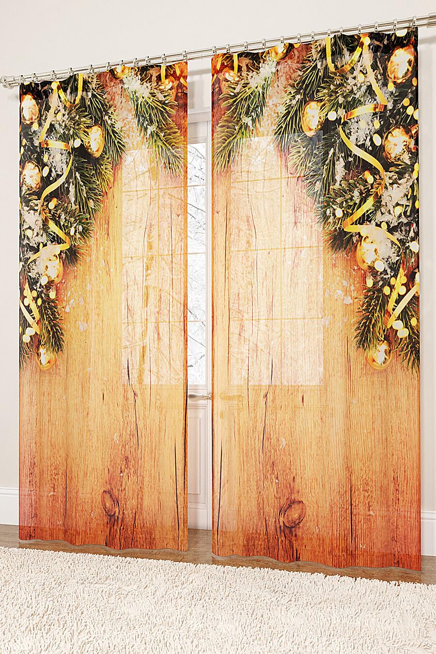 Фототюль для дома ART HOME TEXTILE 155731 купить оптом от производителя. Совместная покупка товаров для дома в OptMoyo