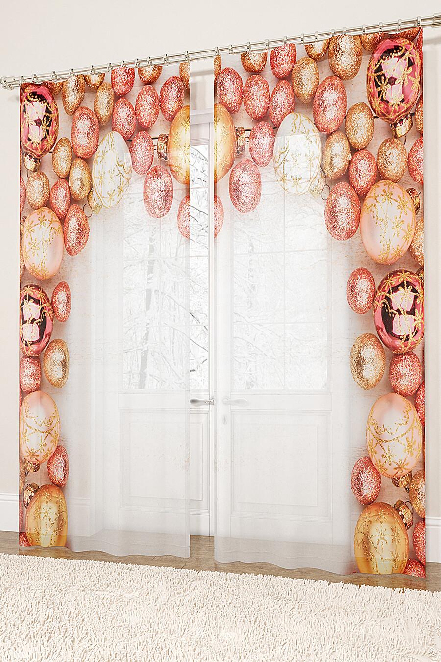 Фототюль для дома ART HOME TEXTILE 155766 купить оптом от производителя. Совместная покупка товаров для дома в OptMoyo