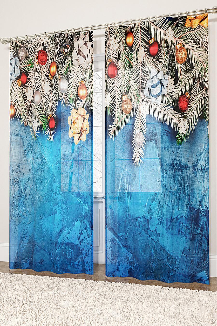 Фототюль для дома ART HOME TEXTILE 155771 купить оптом от производителя. Совместная покупка товаров для дома в OptMoyo