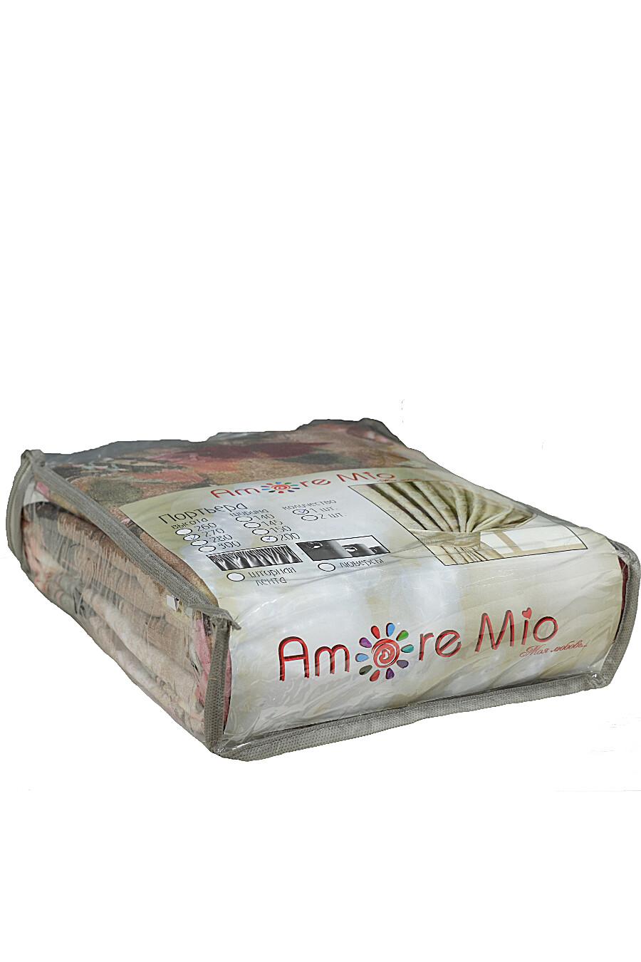 Штора для дома AMORE MIO 156211 купить оптом от производителя. Совместная покупка товаров для дома в OptMoyo