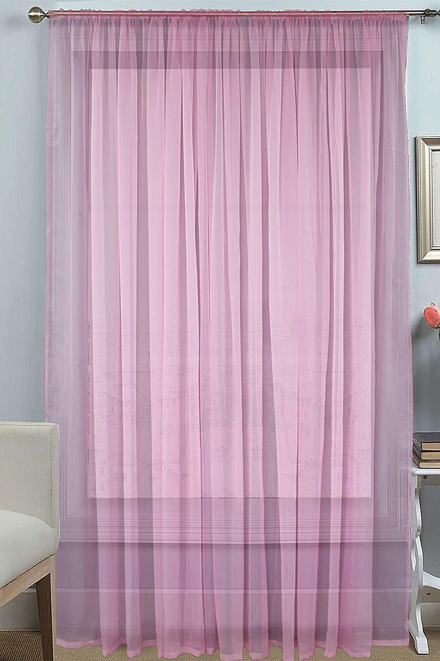 Тюль для дома AMORE MIO 156252 купить оптом от производителя. Совместная покупка товаров для дома в OptMoyo