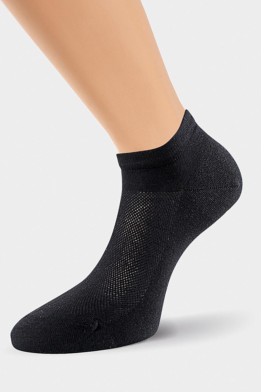 Носки для мальчиков CLEVER 156539 купить оптом от производителя. Совместная покупка детской одежды в OptMoyo