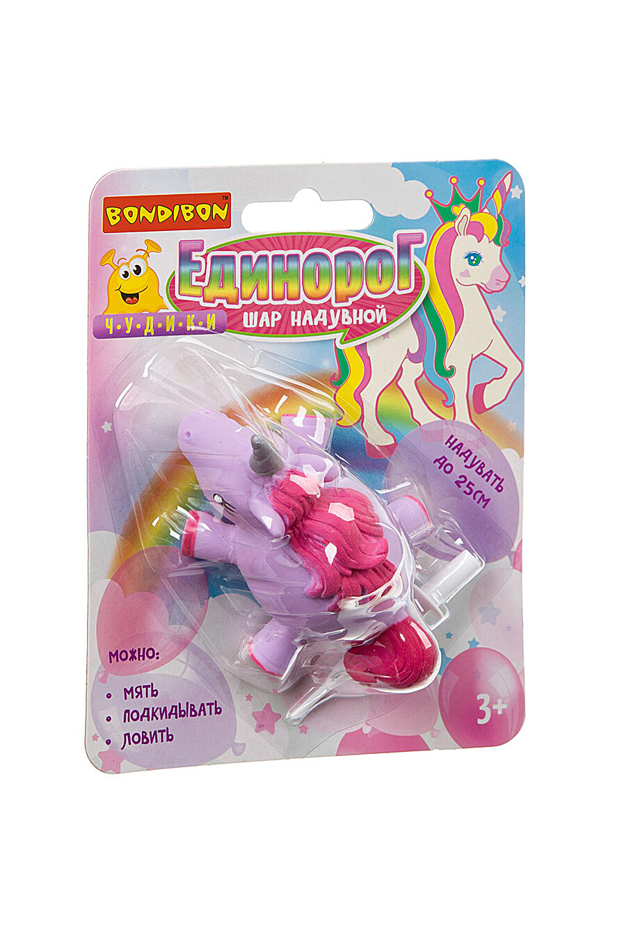 Надувной шар для детей BONDIBON 156765 купить оптом от производителя. Совместная покупка игрушек в OptMoyo