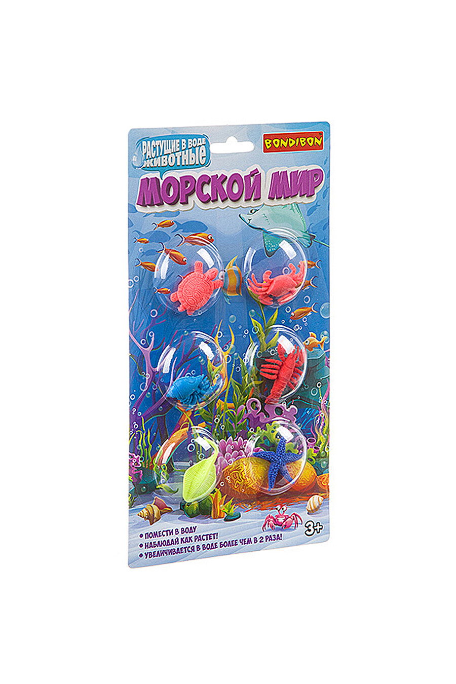 Растущие игрушки для детей BONDIBON 156767 купить оптом от производителя. Совместная покупка игрушек в OptMoyo