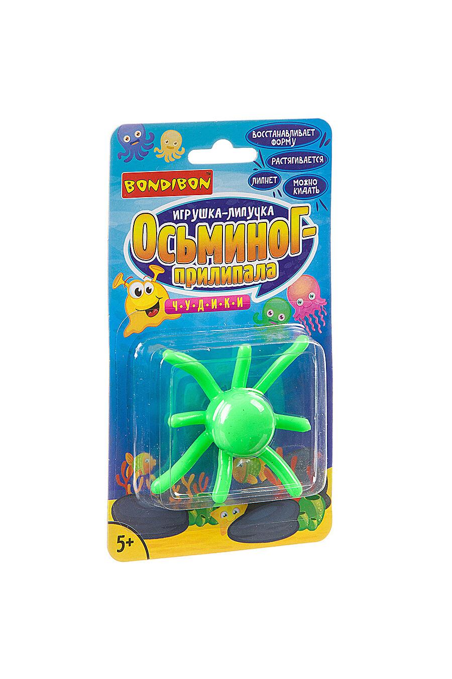 Игрушка-липучка для детей BONDIBON 156775 купить оптом от производителя. Совместная покупка игрушек в OptMoyo