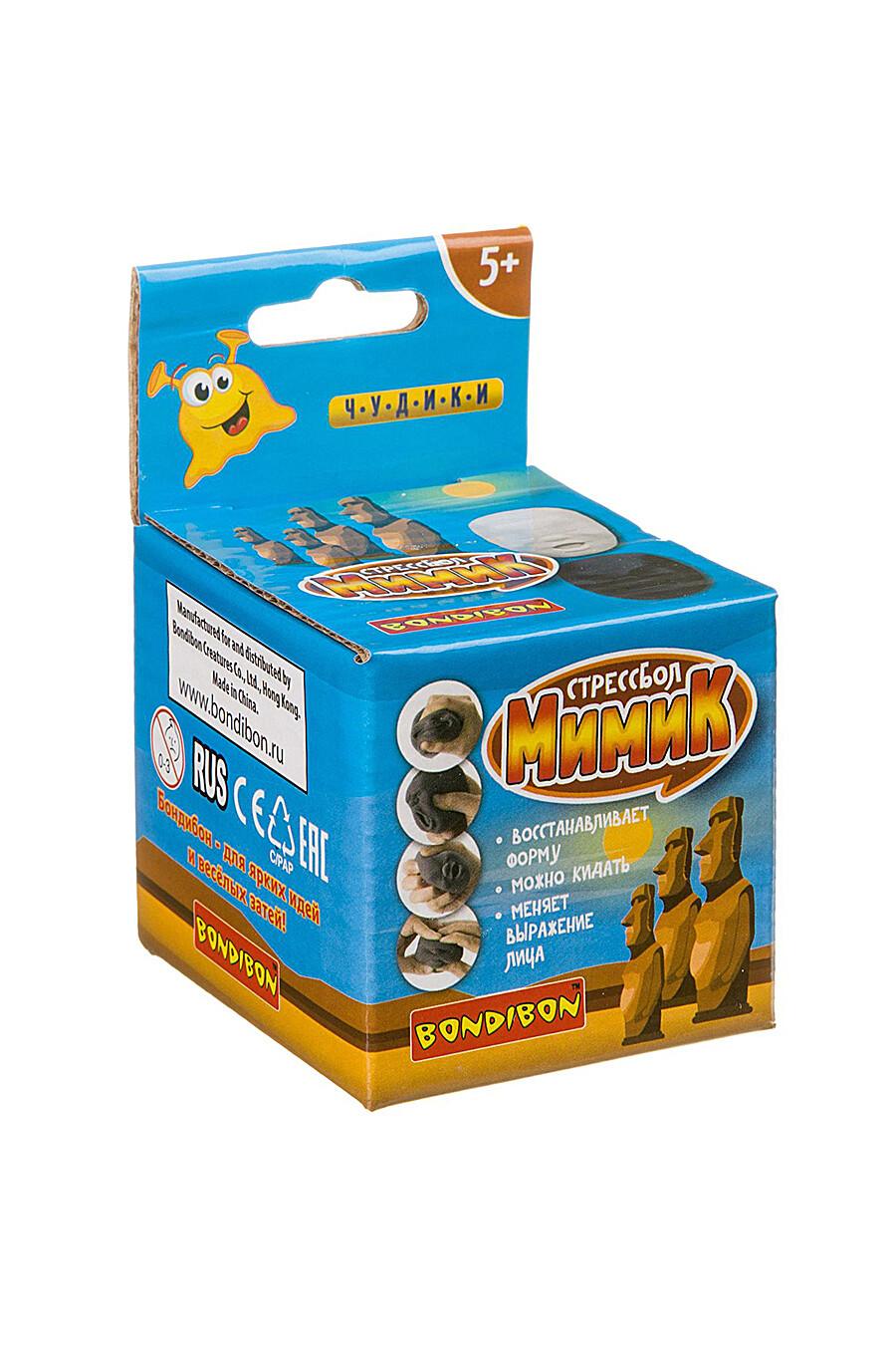 Стрессбол для детей BONDIBON 156835 купить оптом от производителя. Совместная покупка игрушек в OptMoyo