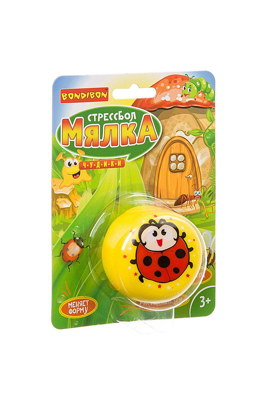 Стрессбол для детей BONDIBON 156850 купить оптом от производителя. Совместная покупка игрушек в OptMoyo