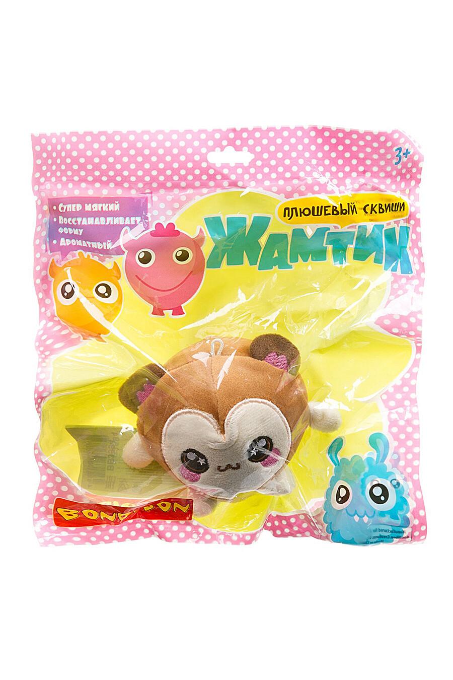Сквиши для детей BONDIBON 156870 купить оптом от производителя. Совместная покупка игрушек в OptMoyo
