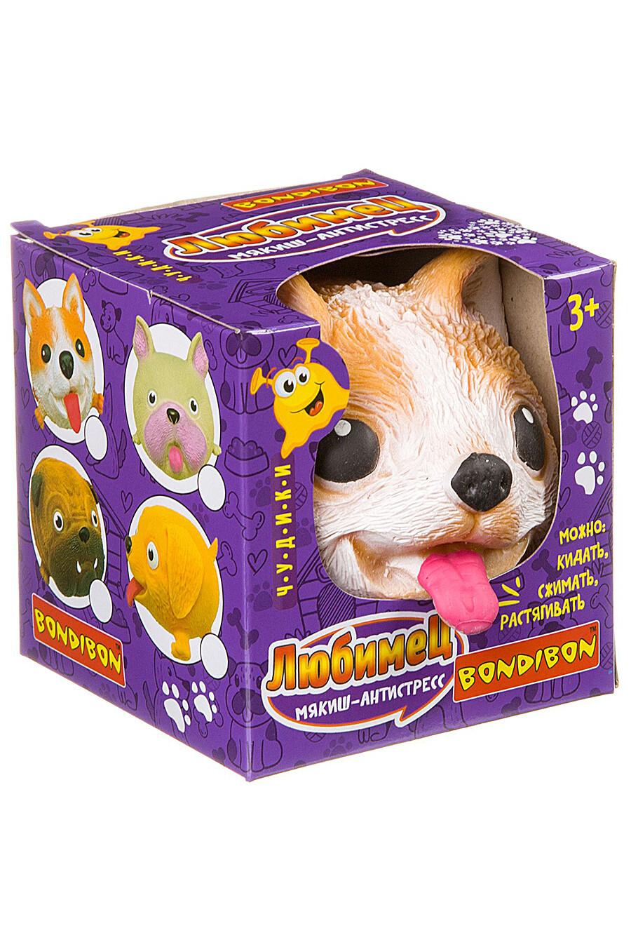 Мякиш-антистресс для детей BONDIBON 156950 купить оптом от производителя. Совместная покупка игрушек в OptMoyo