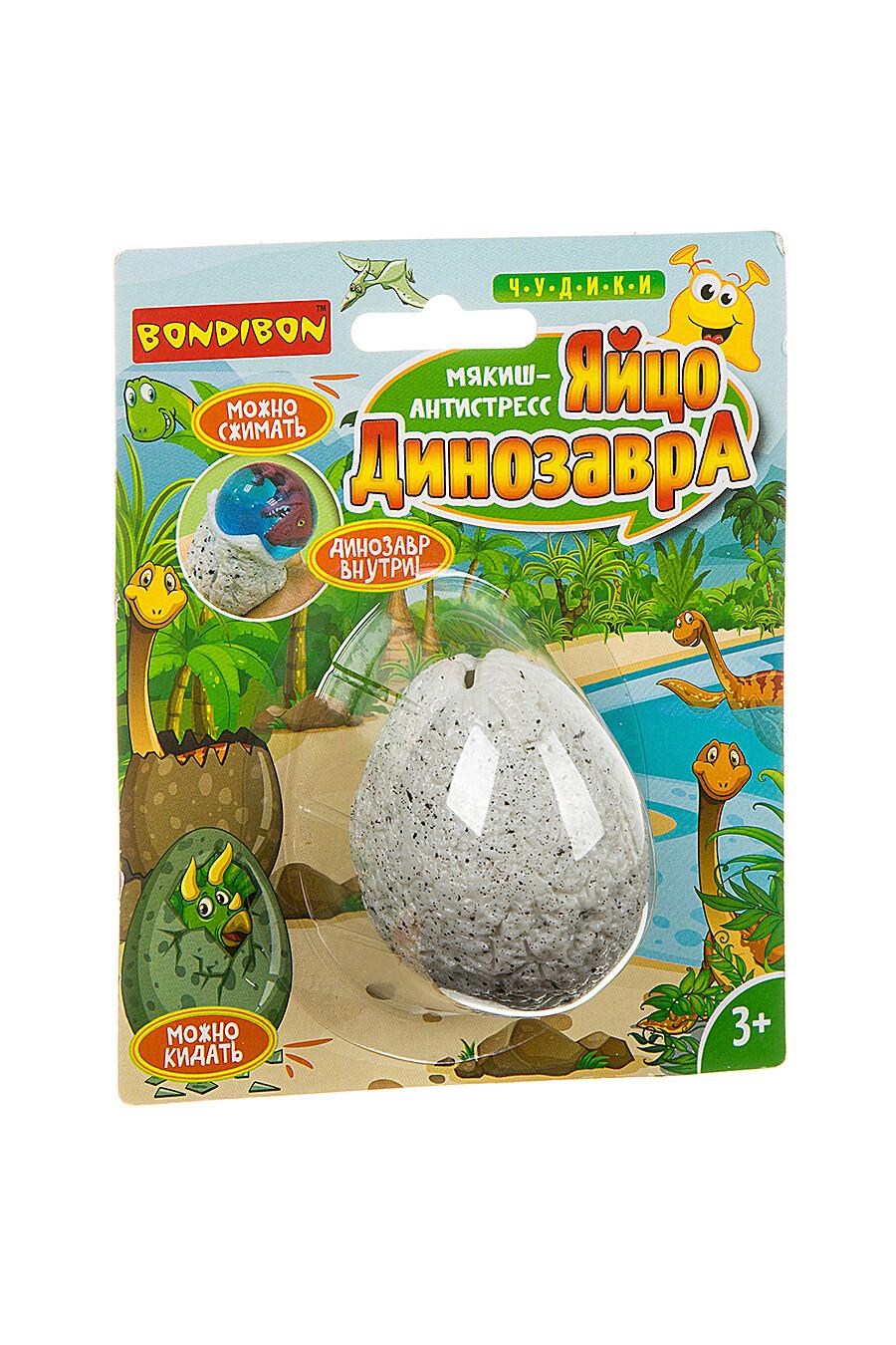 Мякиш-антистресс для детей BONDIBON 156957 купить оптом от производителя. Совместная покупка игрушек в OptMoyo