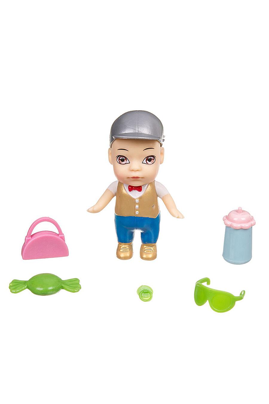 Игровой набор для детей BONDIBON 156961 купить оптом от производителя. Совместная покупка игрушек в OptMoyo