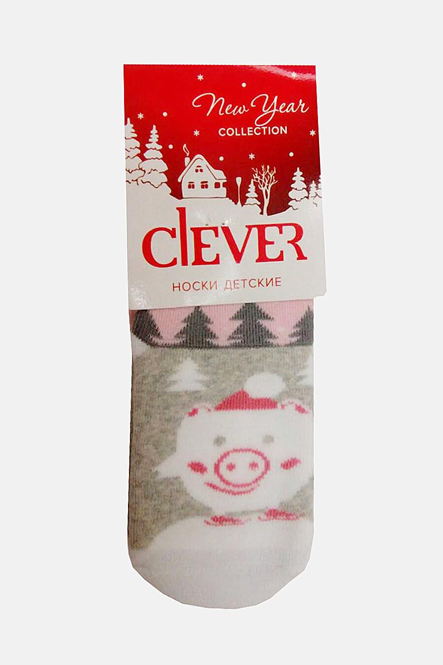 Носки для девочек CLEVER 157052 купить оптом от производителя. Совместная покупка детской одежды в OptMoyo