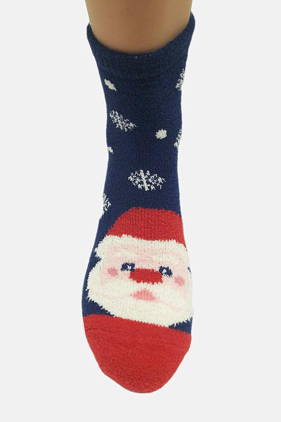 Носки для мальчиков CLEVER 157062 купить оптом от производителя. Совместная покупка детской одежды в OptMoyo