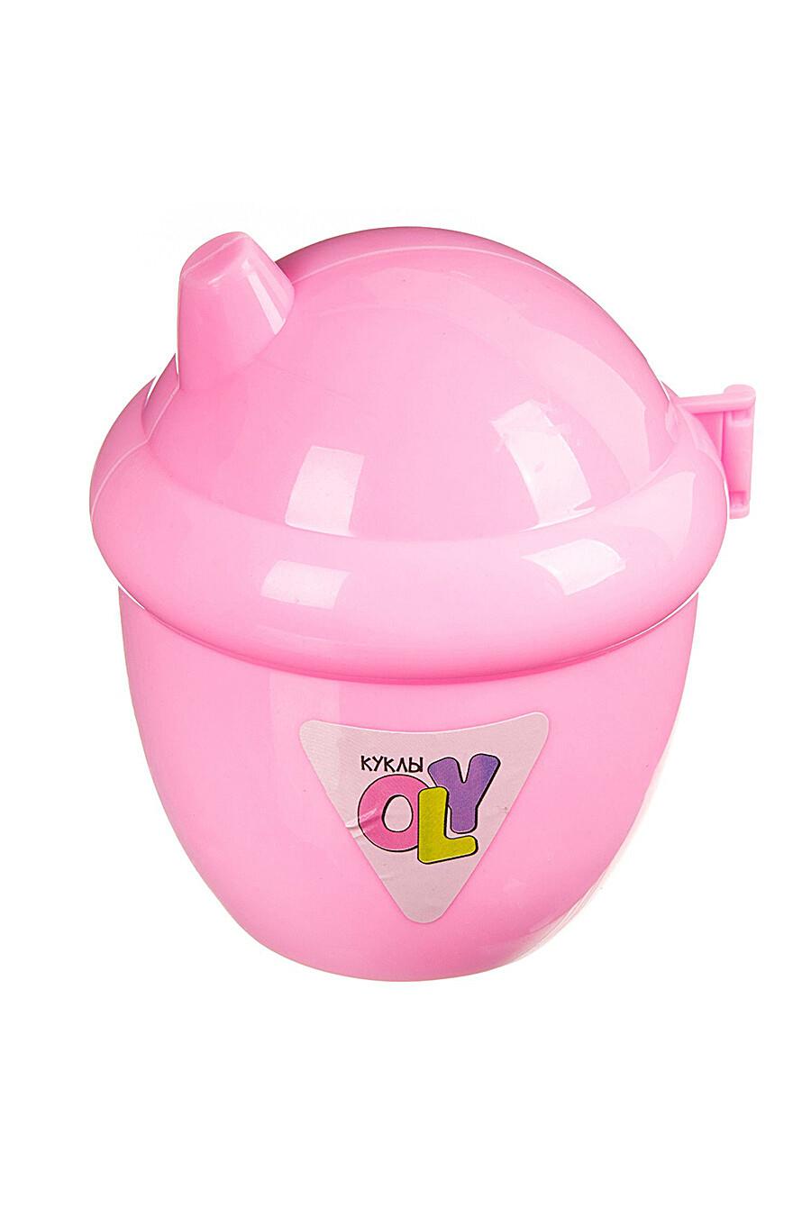 Игровой набор для детей BONDIBON 157183 купить оптом от производителя. Совместная покупка игрушек в OptMoyo