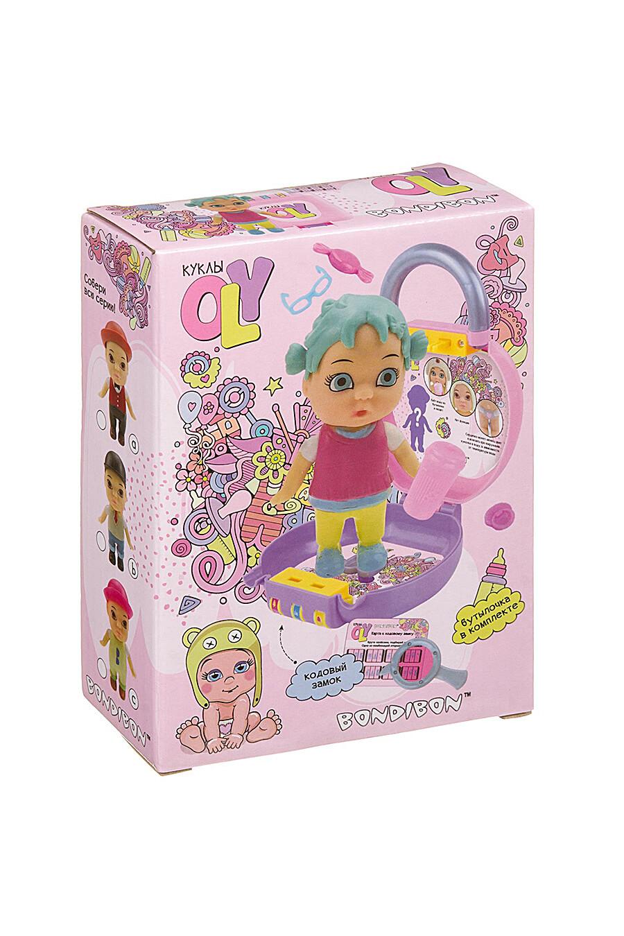Игровой набор для детей BONDIBON 157190 купить оптом от производителя. Совместная покупка игрушек в OptMoyo
