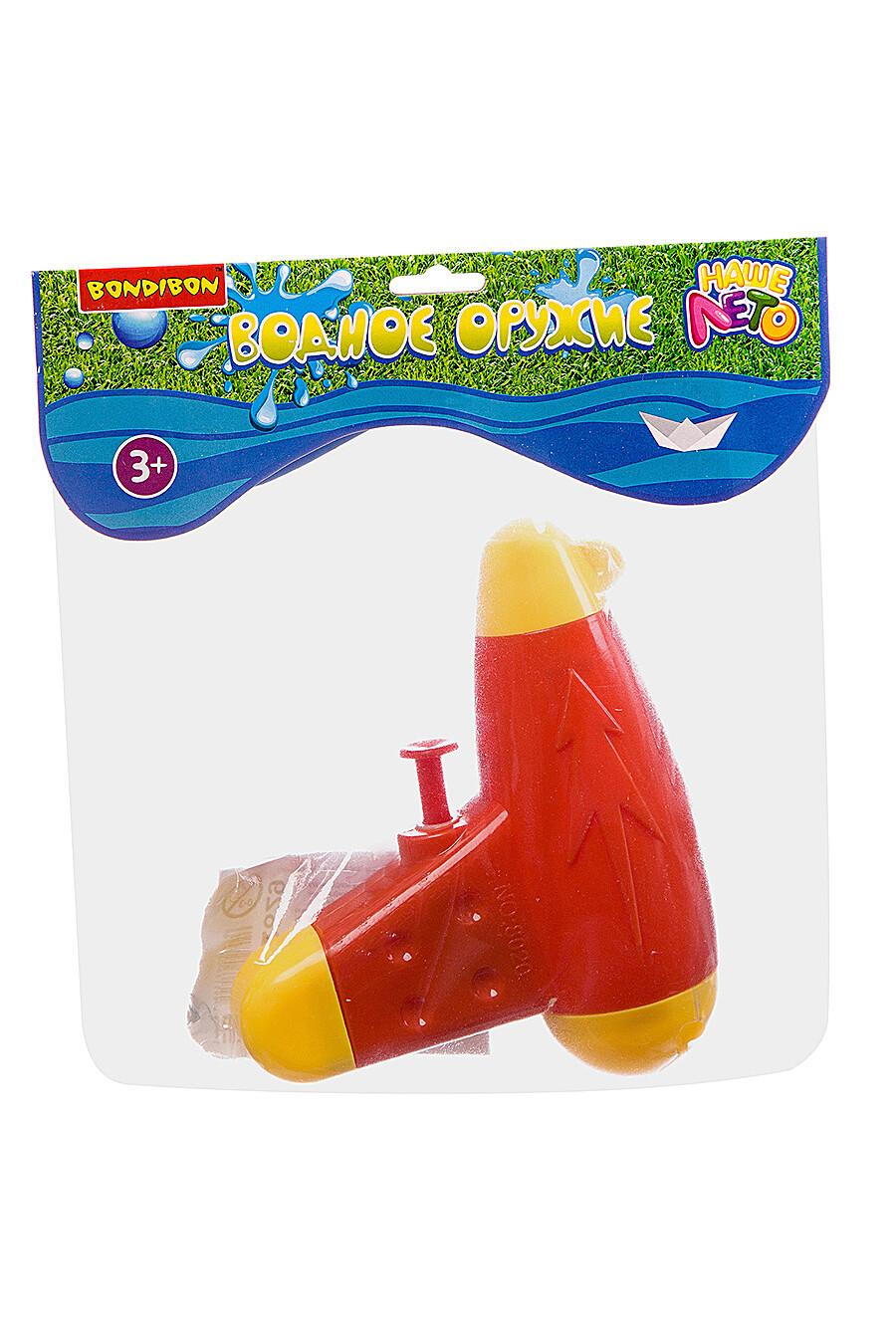 Водный пистолет для детей BONDIBON 157220 купить оптом от производителя. Совместная покупка игрушек в OptMoyo