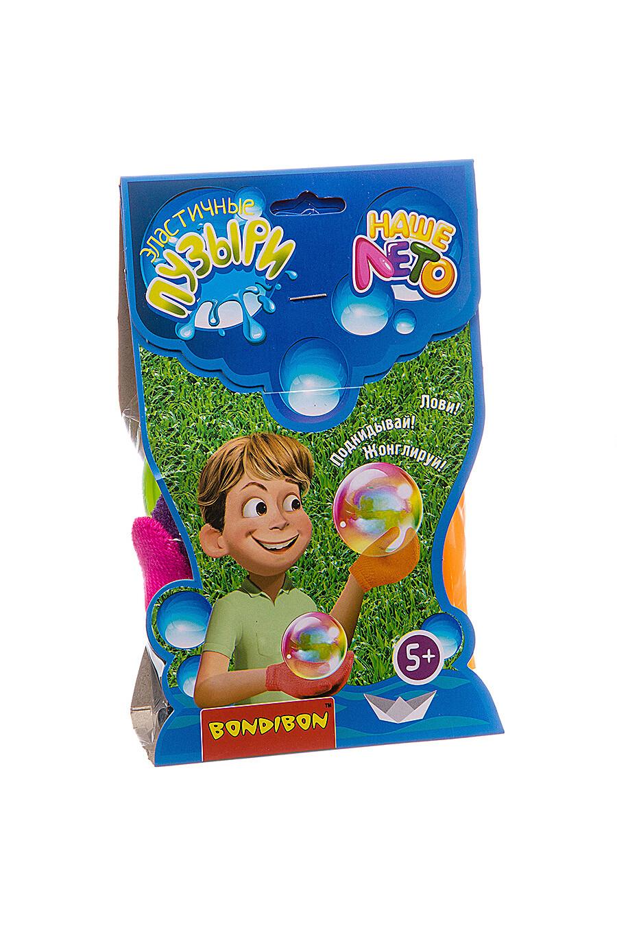 Мыльные пузыри для детей BONDIBON 157264 купить оптом от производителя. Совместная покупка игрушек в OptMoyo