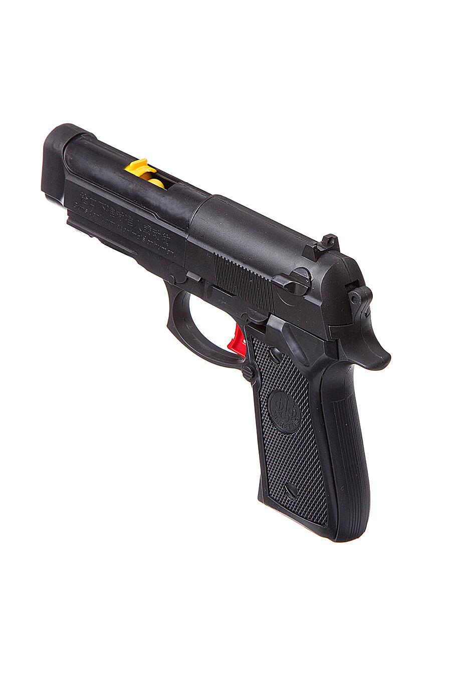 Пистолет для детей BONDIBON 157293 купить оптом от производителя. Совместная покупка игрушек в OptMoyo
