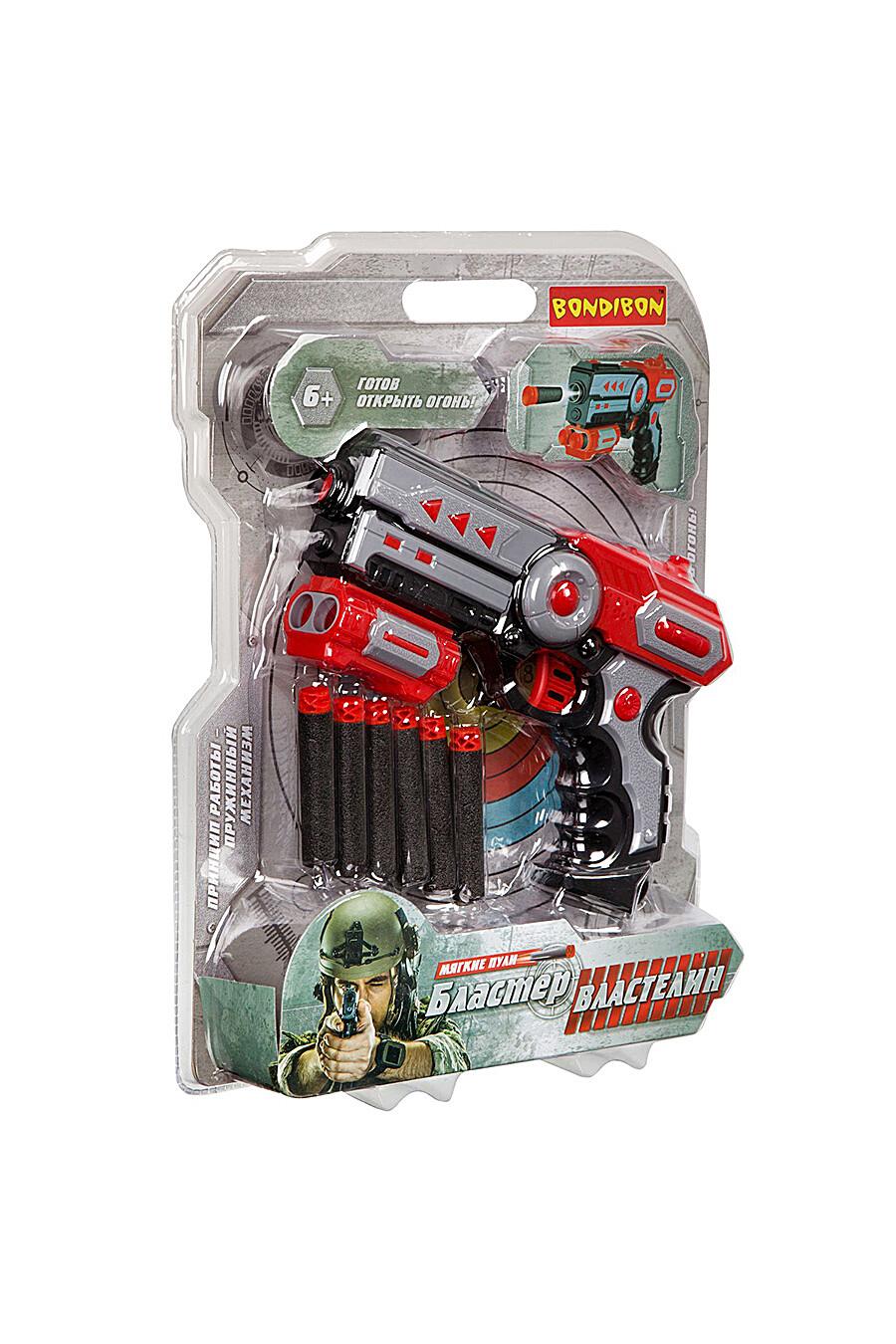 Бластер для детей BONDIBON 157298 купить оптом от производителя. Совместная покупка игрушек в OptMoyo