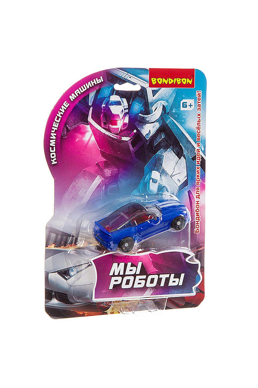 Трансформер для детей BONDIBON 157314 купить оптом от производителя. Совместная покупка игрушек в OptMoyo