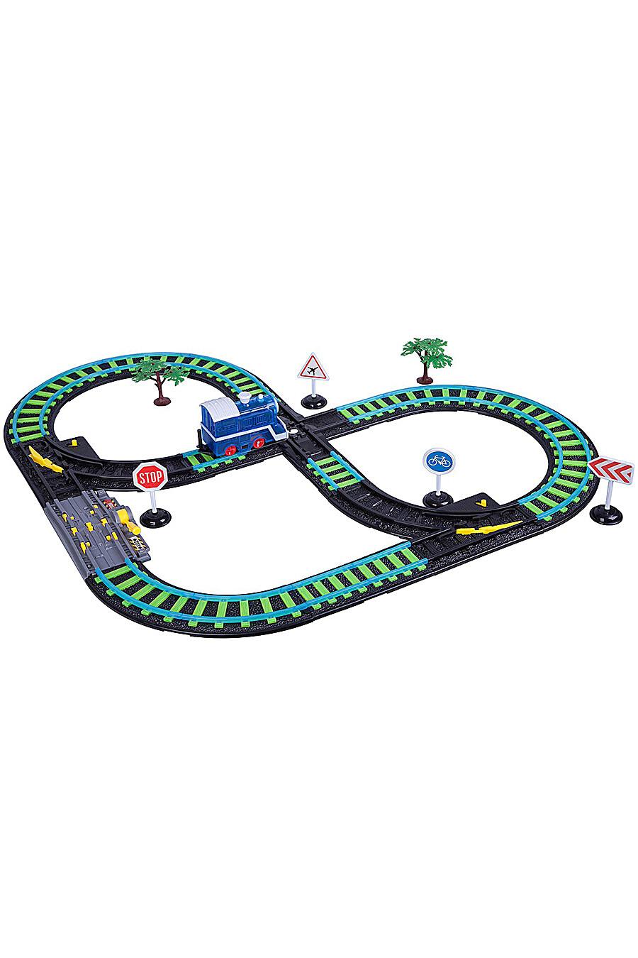 Железная дорога для детей BONDIBON 157328 купить оптом от производителя. Совместная покупка игрушек в OptMoyo