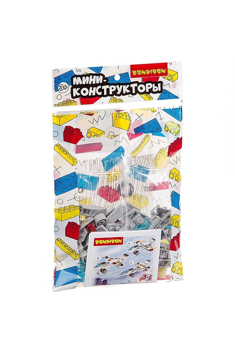 Мини-конструктор для детей BONDIBON 157340 купить оптом от производителя. Совместная покупка игрушек в OptMoyo