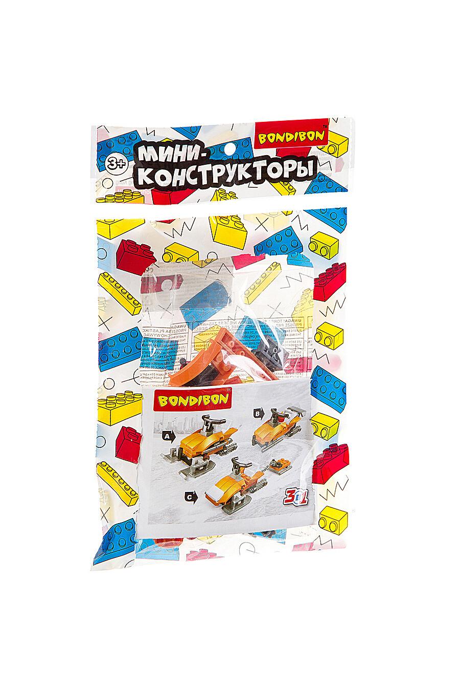 Мини-конструктор для детей BONDIBON 157341 купить оптом от производителя. Совместная покупка игрушек в OptMoyo