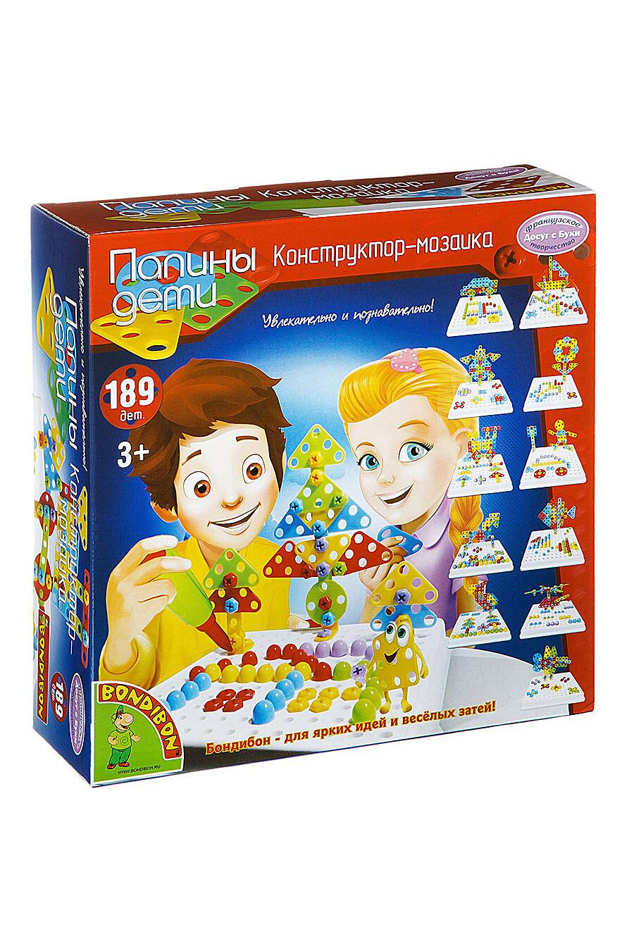 Конструктор-мозаика для детей BONDIBON 157369 купить оптом от производителя. Совместная покупка игрушек в OptMoyo