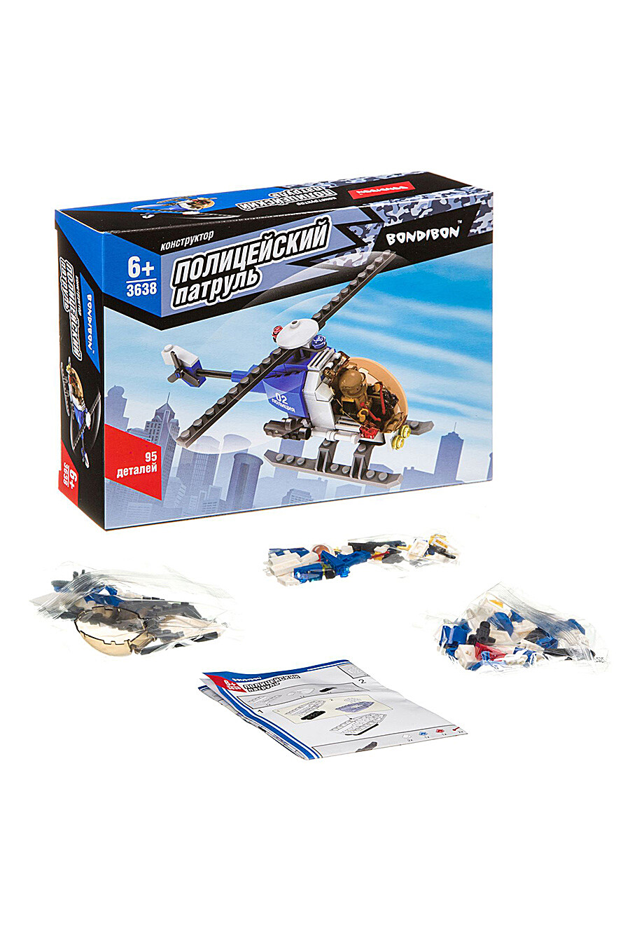 Конструктор для детей BONDIBON 157388 купить оптом от производителя. Совместная покупка игрушек в OptMoyo