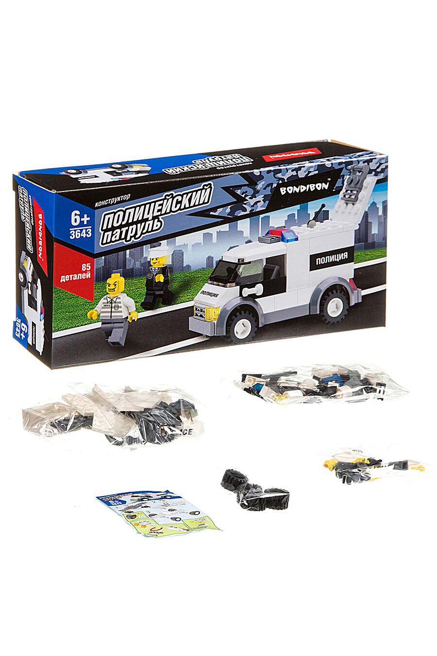 Конструктор для детей BONDIBON 157393 купить оптом от производителя. Совместная покупка игрушек в OptMoyo