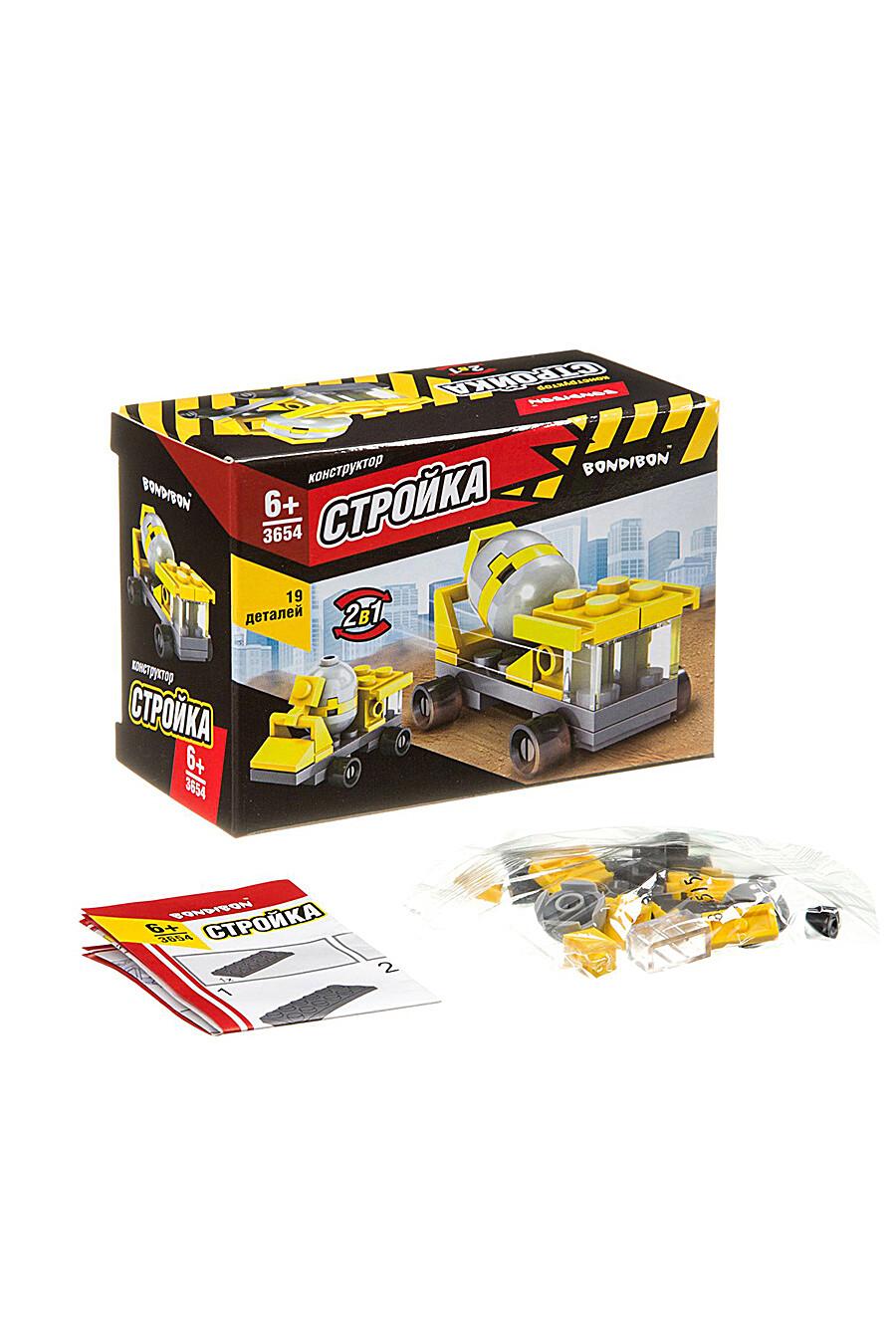 Конструктор для детей BONDIBON 157402 купить оптом от производителя. Совместная покупка игрушек в OptMoyo