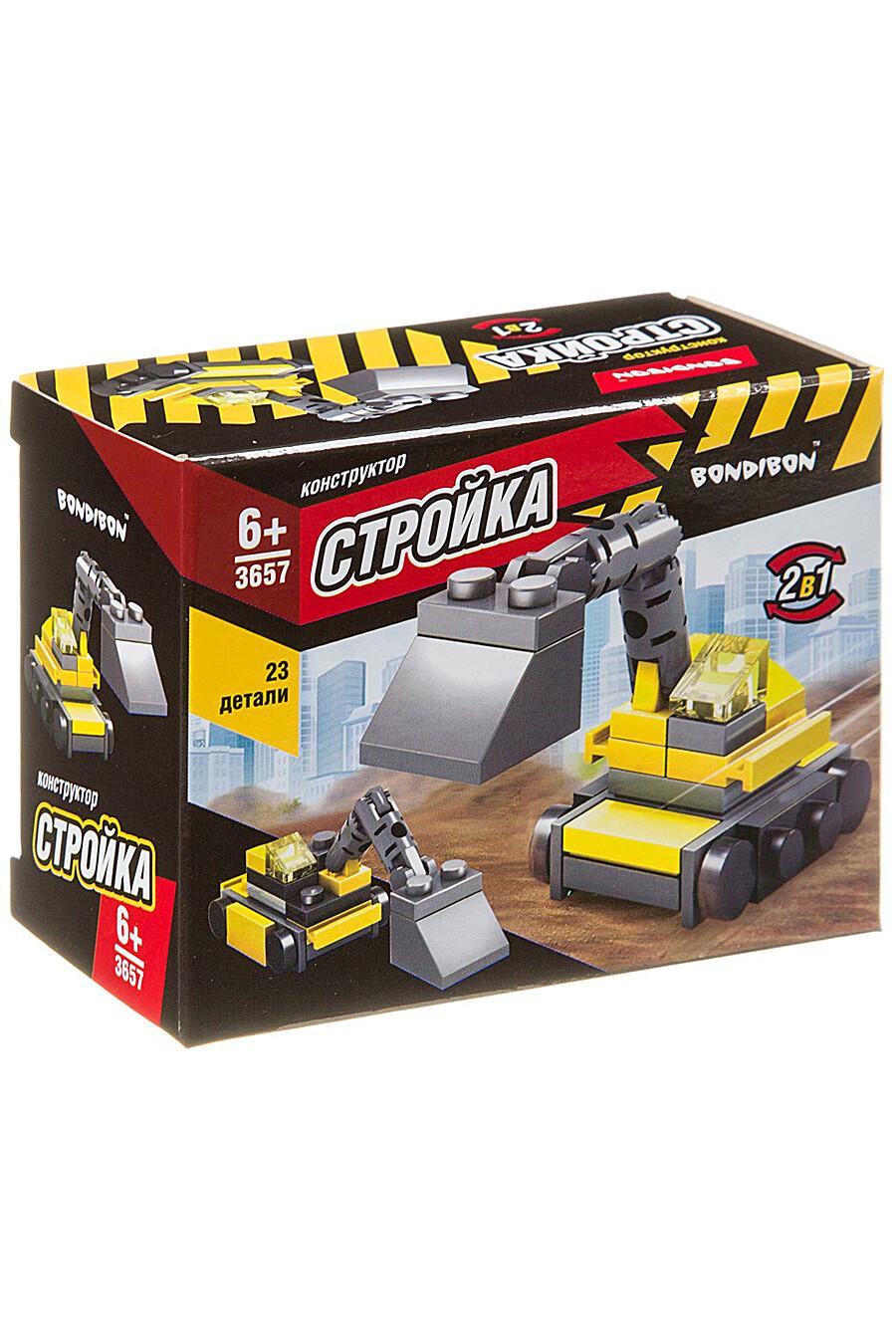 Конструктор для детей BONDIBON 157405 купить оптом от производителя. Совместная покупка игрушек в OptMoyo