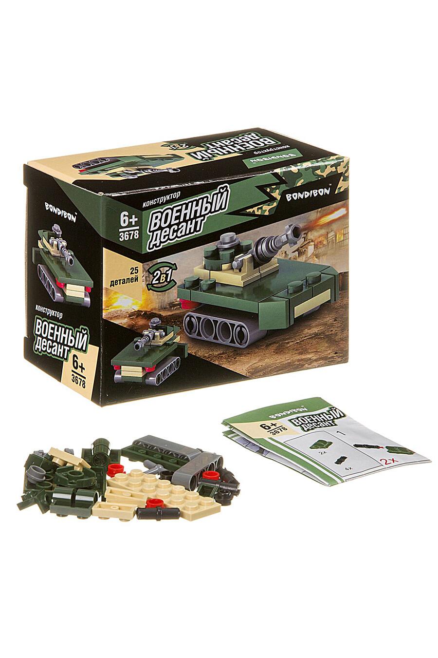Конструктор для детей BONDIBON 157425 купить оптом от производителя. Совместная покупка игрушек в OptMoyo