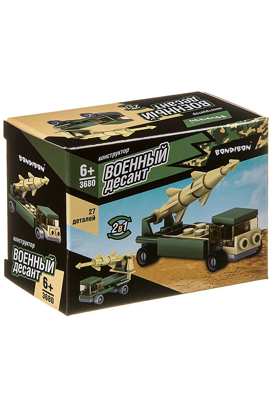 Конструктор для детей BONDIBON 157427 купить оптом от производителя. Совместная покупка игрушек в OptMoyo