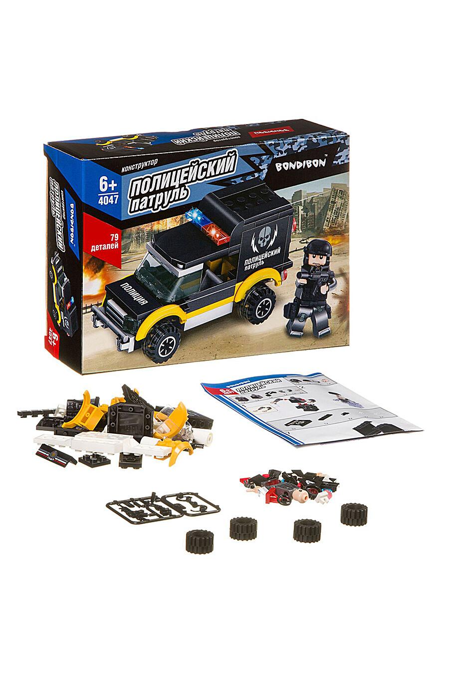 Конструктор для детей BONDIBON 157437 купить оптом от производителя. Совместная покупка игрушек в OptMoyo