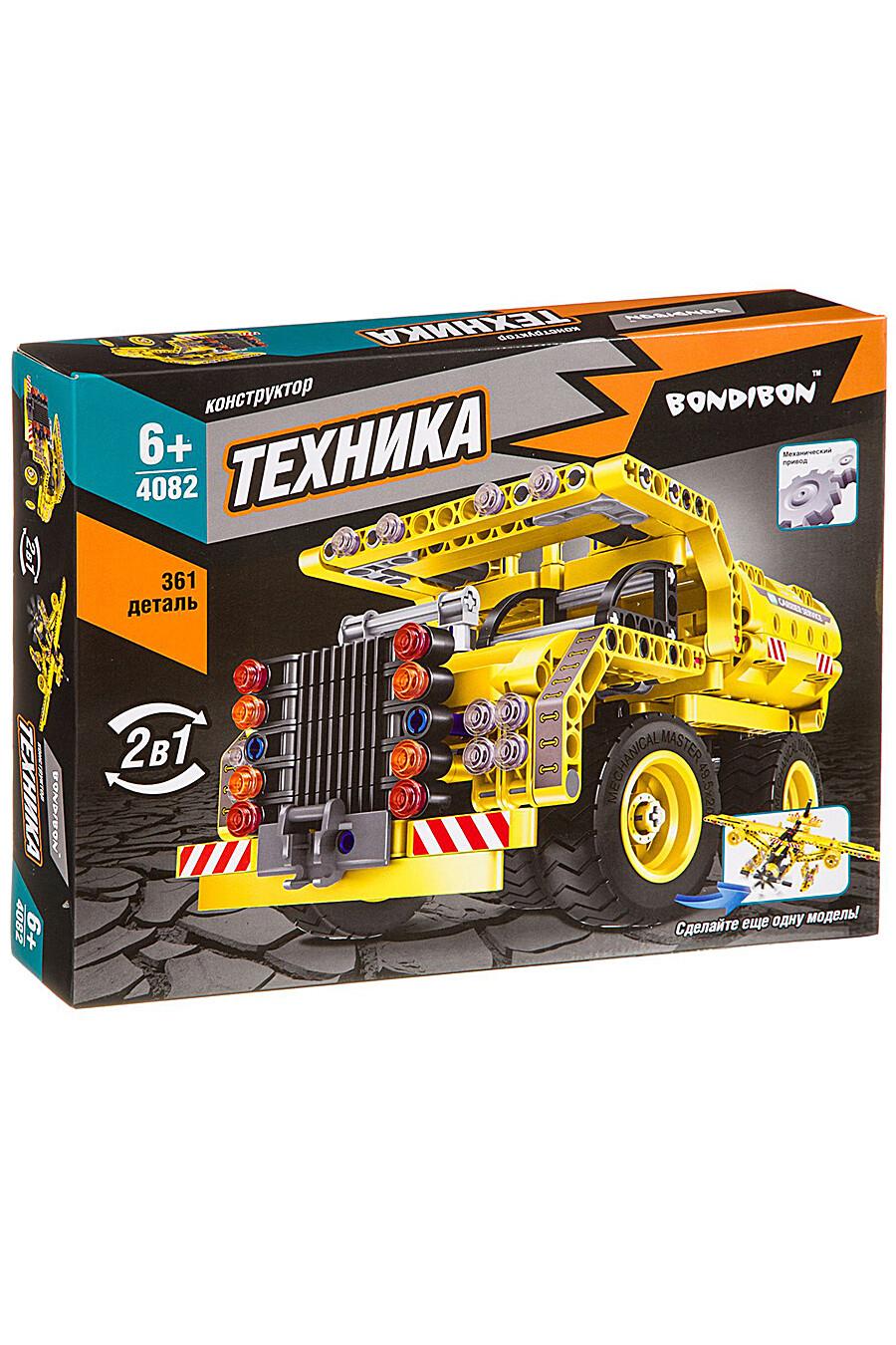 Конструктор для детей BONDIBON 157450 купить оптом от производителя. Совместная покупка игрушек в OptMoyo