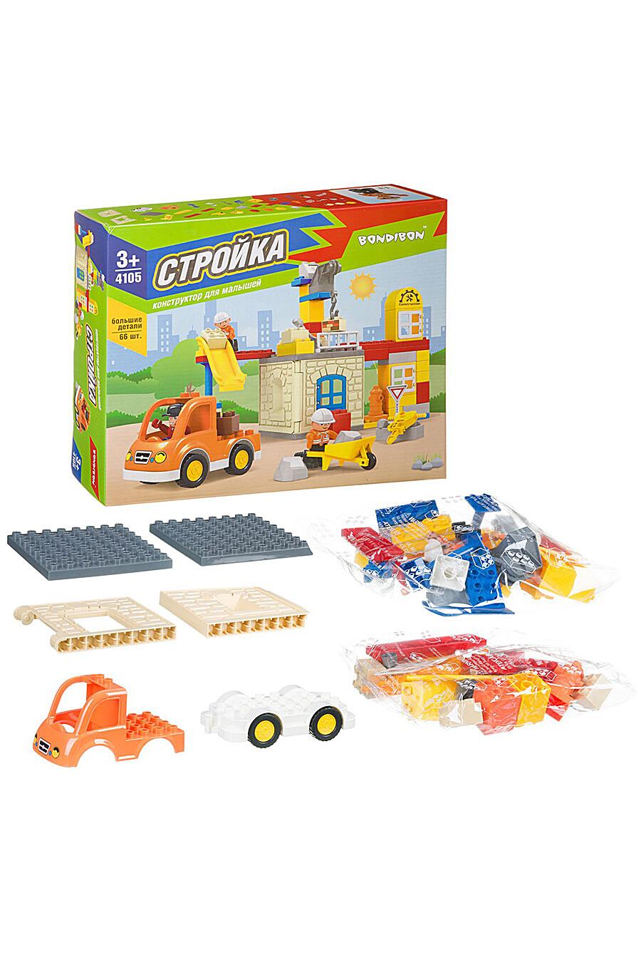 Конструктор для детей BONDIBON 157458 купить оптом от производителя. Совместная покупка игрушек в OptMoyo