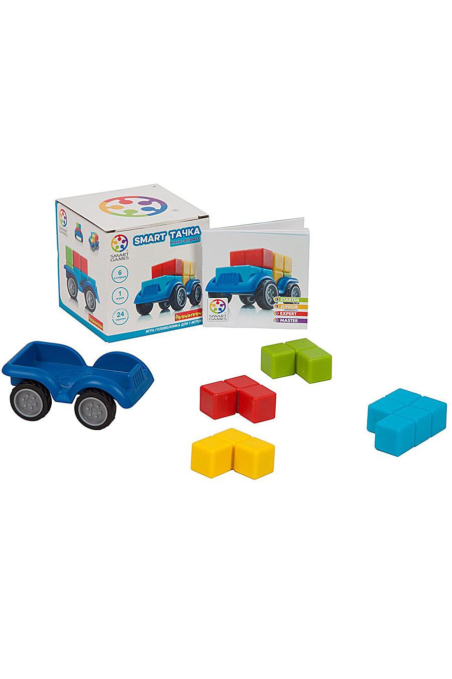 Логическая игра для детей BONDIBON 157462 купить оптом от производителя. Совместная покупка игрушек в OptMoyo