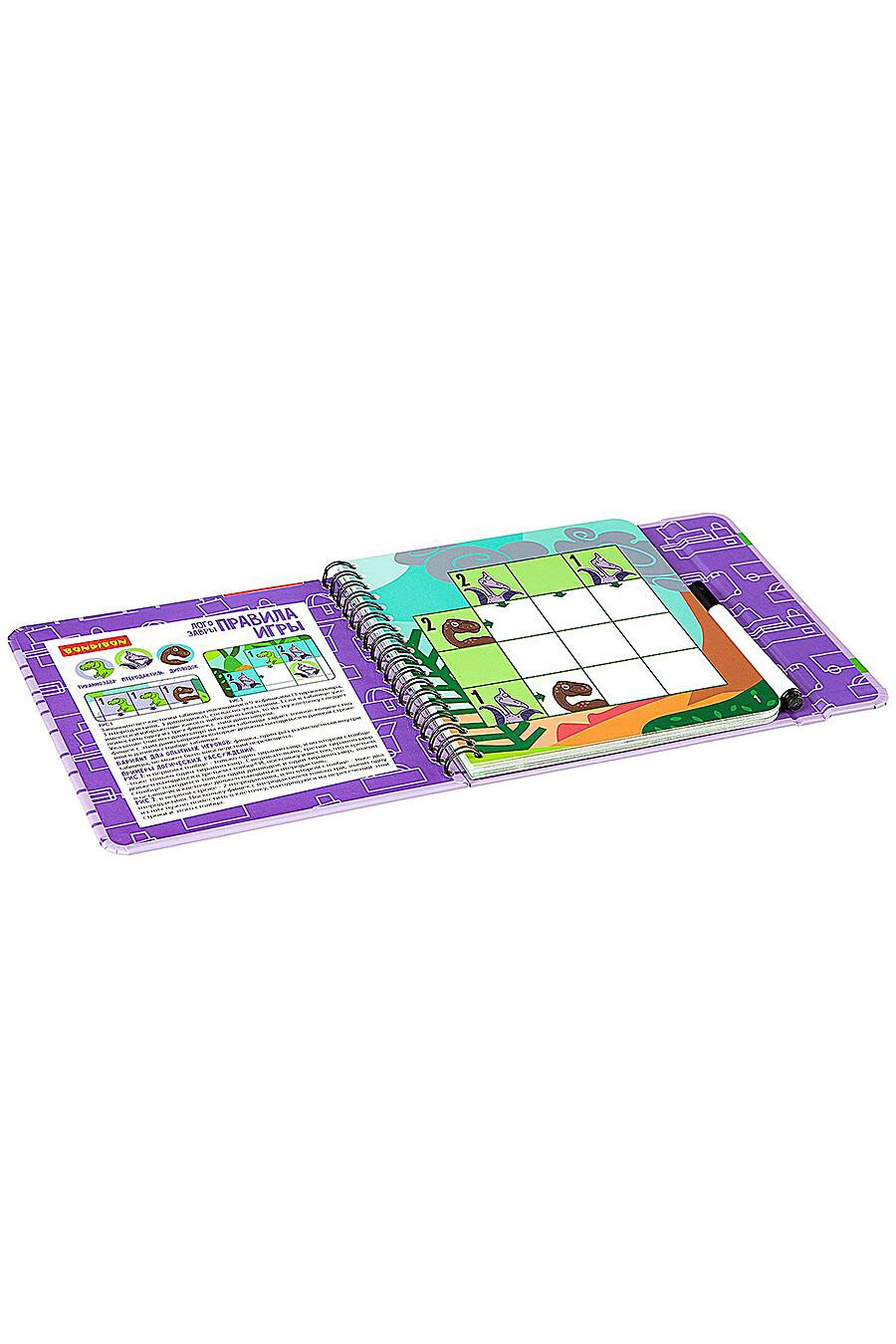 Настольная игра для детей BONDIBON 157487 купить оптом от производителя. Совместная покупка игрушек в OptMoyo