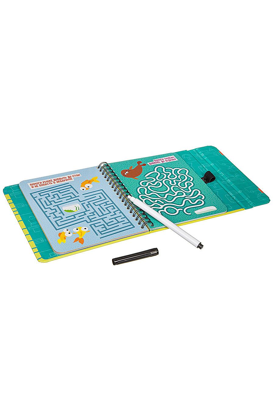 Настольная игра для детей BONDIBON 157493 купить оптом от производителя. Совместная покупка игрушек в OptMoyo