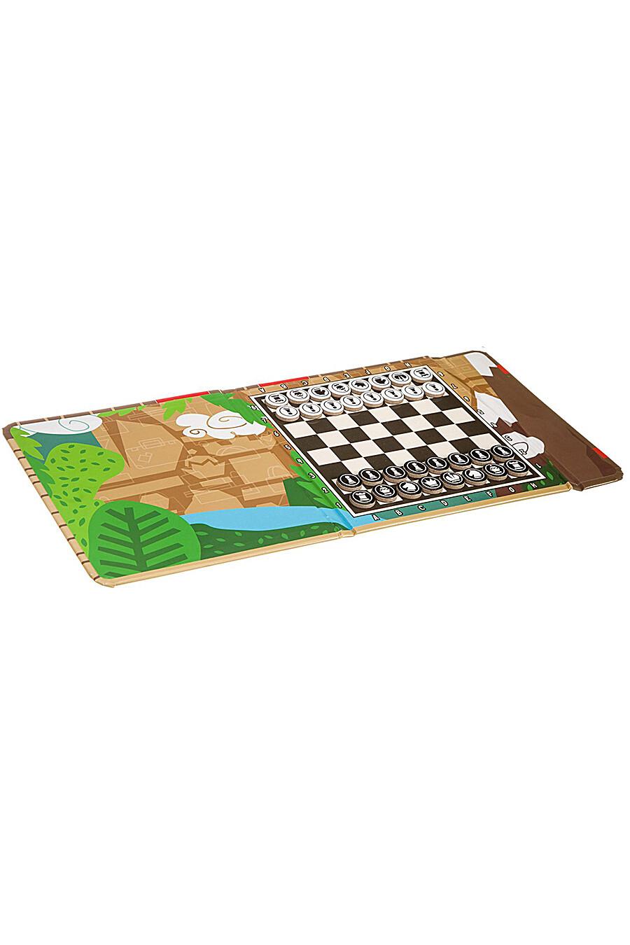 Настольная игра для детей BONDIBON 157494 купить оптом от производителя. Совместная покупка игрушек в OptMoyo
