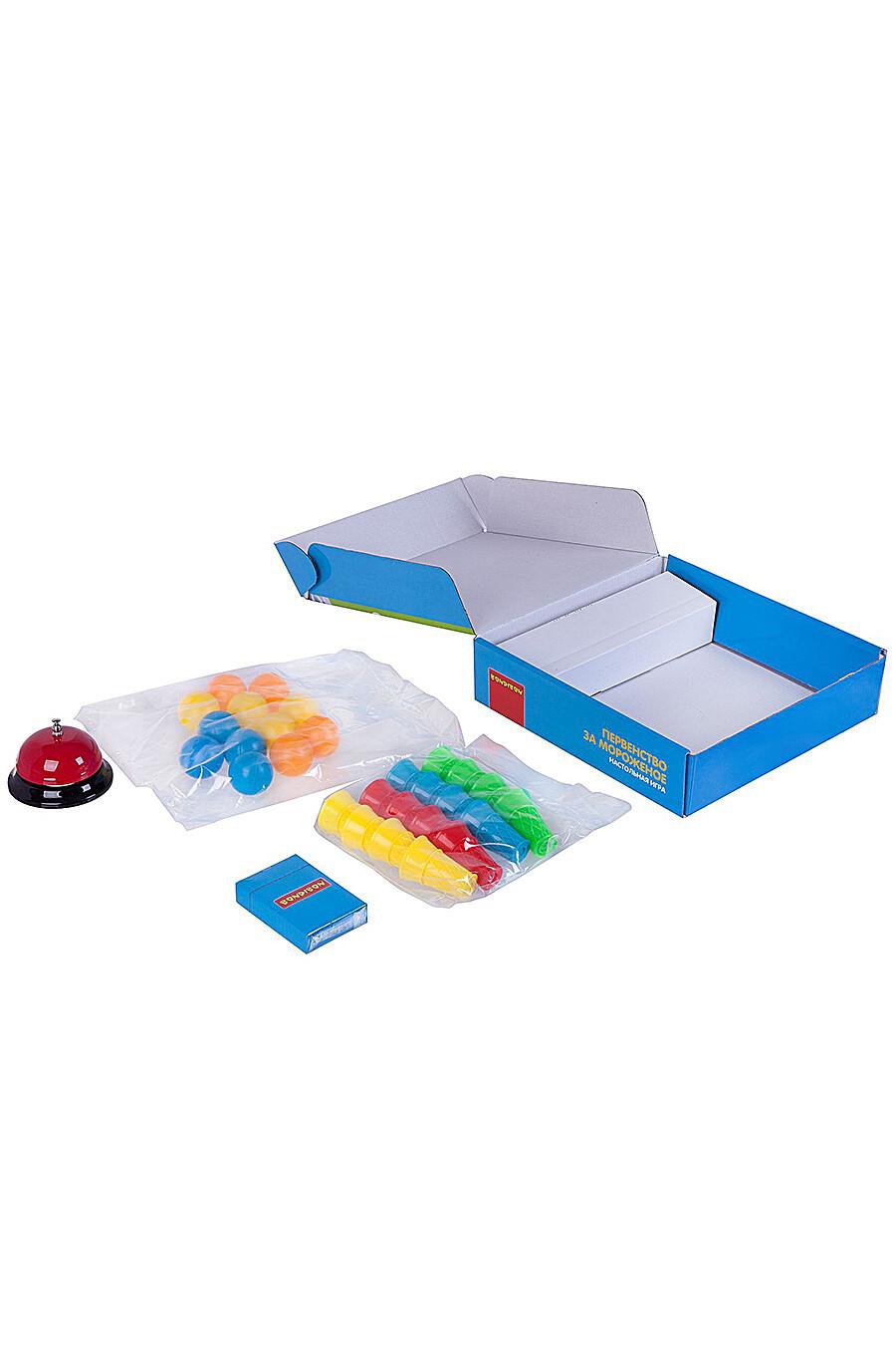 Обучающая игра для детей BONDIBON 157594 купить оптом от производителя. Совместная покупка игрушек в OptMoyo